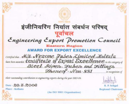 Award For Export Excellence